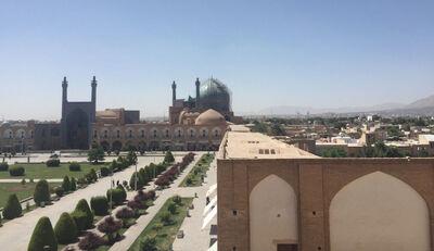 Kunst in Iran